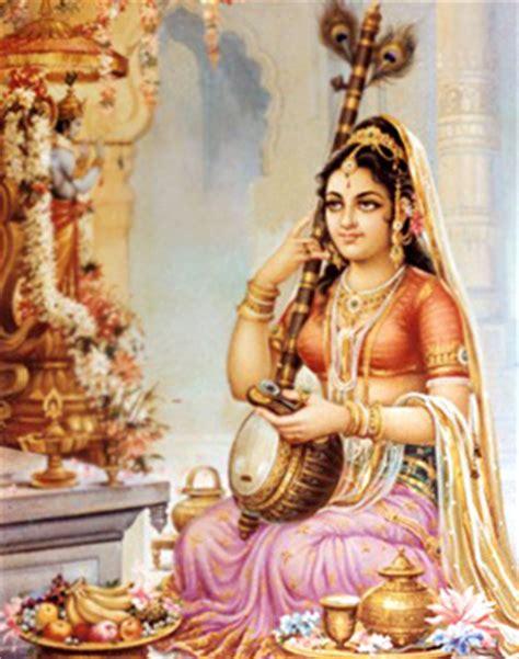 meera bai biography in hindi font meerabai