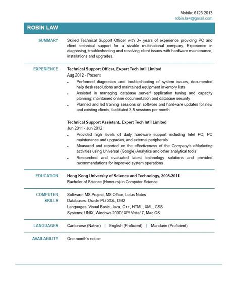 Resume Sample Hk by Technical Support Officer Cv Ctgoodjobs Powered By