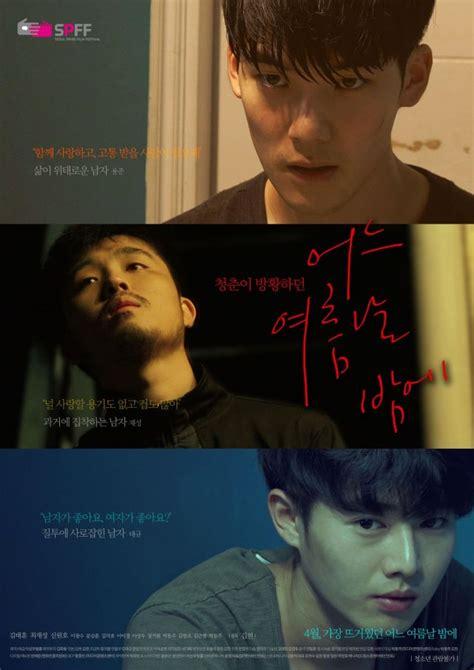 film korea 2017 hot ask k pop korean movies opening today 2017 04 06 in korea