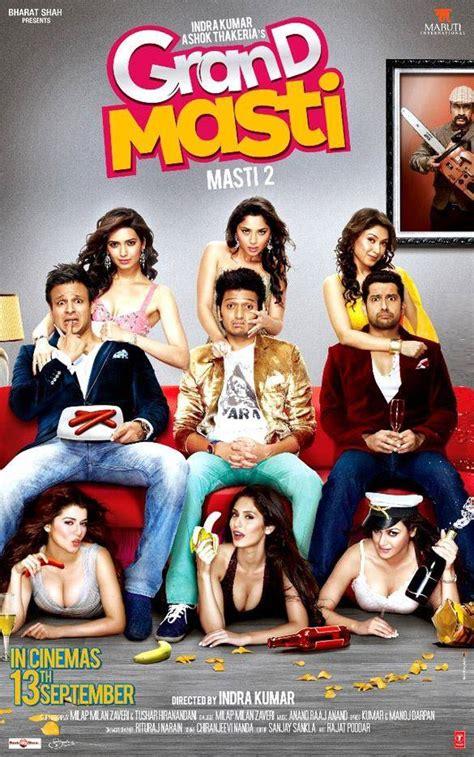 biography movie bollywood sonalee kulkarni s debut bollywood movie grand masti first