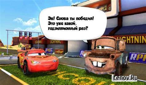 bioskopkeren real gt racing 2 the real car experience apk data offline gt