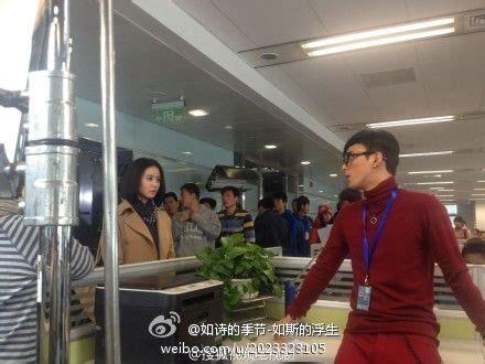 bu bu jing qing starts filming and alternate ending bu bu jing qing starts filming and alternate ending