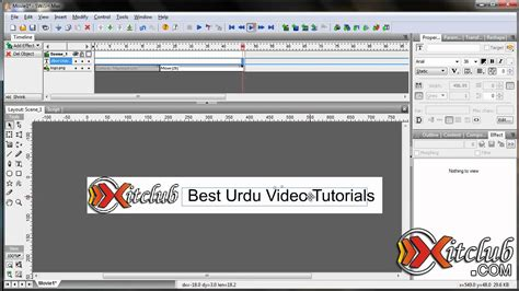 wordpress tutorial in urdu youtube 05 animating images in swishmax swish max tutorials in