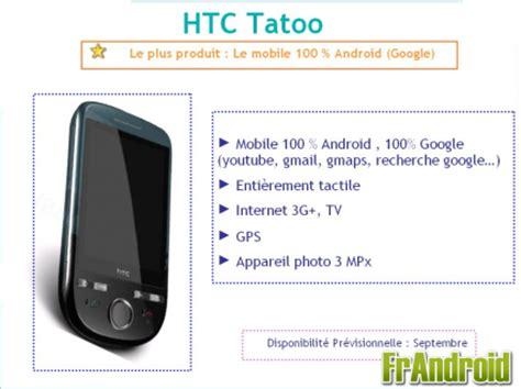 tattoo wifi app htc click tattoo lacks wi fi landing in france soon