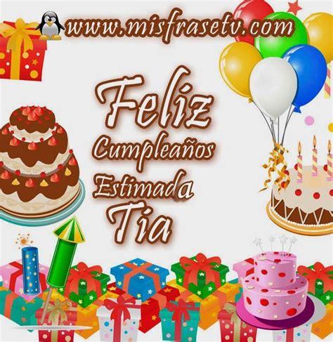 imagenes de happy birthday para una tia imagenes de cumplea 241 os tia fiesta jpg 648 215 666 paty