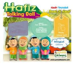 Hafiz Talking Doll Boneka Pintar Murotal Quran Kisah Nabi hafiz hafizah talking doll kado terindah buat si kecil pondok islami menebar berkah