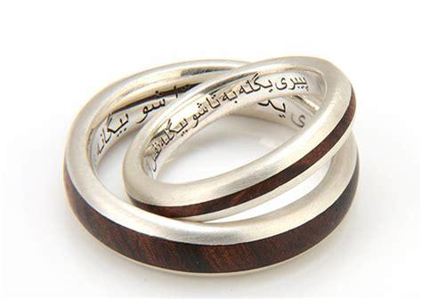 Handmade Wedding Rings Uk - eco wood rings eco friendly wooden wedding engagement