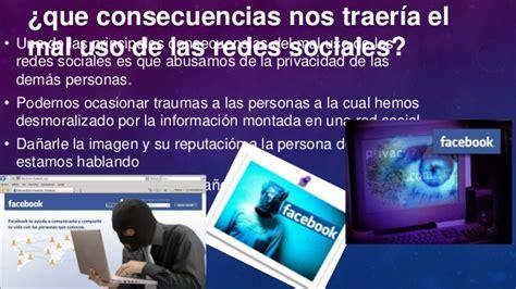 imagenes de las redes sociales y sus consecuencias las redes sociales sus riesgos 1
