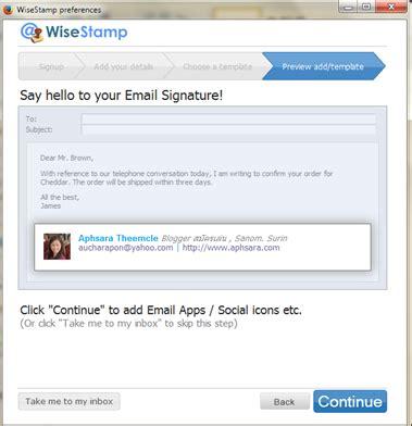 hotmail email template สร างลายเซ นต ข นเทพ ใน hotmail และ windows live basic