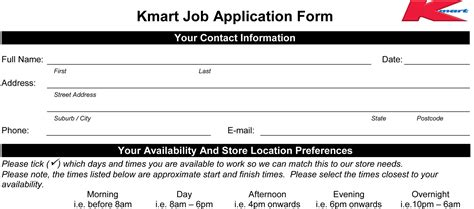 printable job application for cici s pizza pizza hut job application free resumes tips
