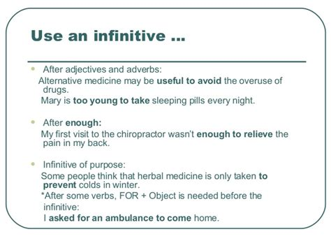 verb pattern insist ing or to infinitive ana