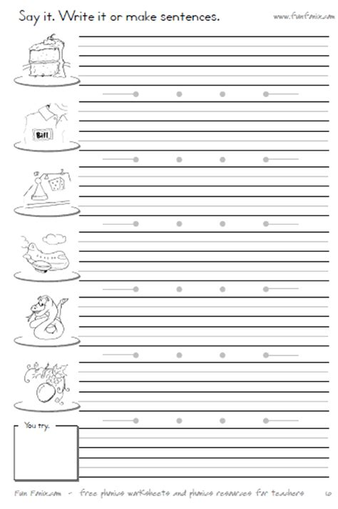 Silent E Worksheets by Vowels And Silent E Worksheets To Print A