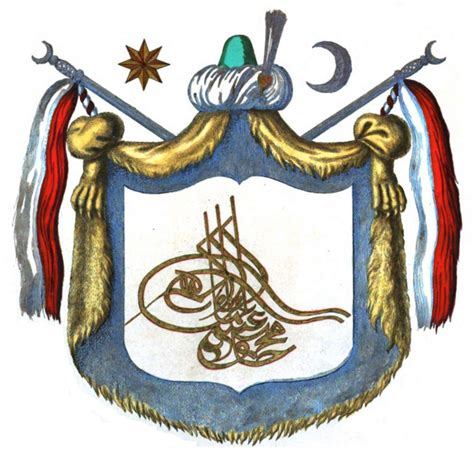 Ottoman Coat Of Arms 1846 In Europe