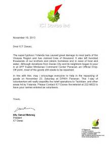 Homeless Certification Letter donation for victims of super typhoon yolanda