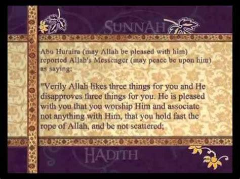 beautiful naat holy prophet muhammad p b u h the holy prophet muhammad peace be upon him epitome of