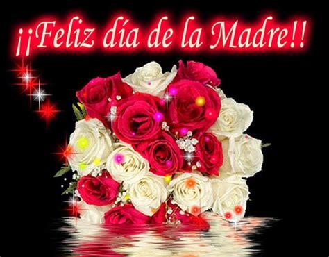 imagenes de rosas feliz dia delas madres feliz d 237 a de las madres ramo de rosas im 225 genes y