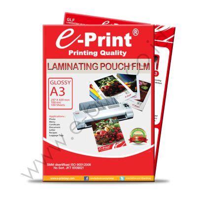 Plastik Laminating Ktp Laminating T1310 6 laminating e print