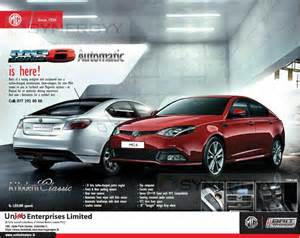 Porsche Price In Sri Lanka Mg6 Turbo Automatic Now Available In Sri Lanka For Rs