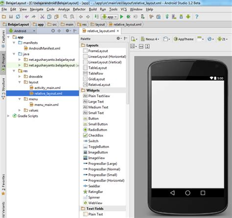 layout alignparentstart belajar android studio mengenal layout bagian 2 relative