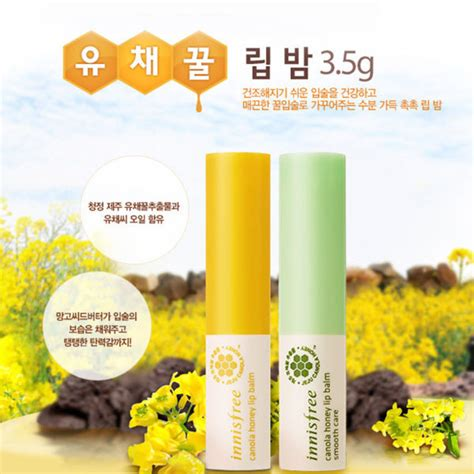 Innisfree Honey Lip Balm 3 5g d豌盻 ng innisfree canola honey lip balm 3 5g th蘯ソ gi盻嬖