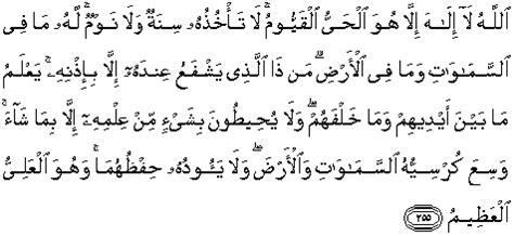 Set Belajar Doa Surat Surat Pendek Al Quran Dan Adzan Apple ayat kursi dan artinya suharjono punya