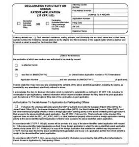 patent template patent application template 12 free word pdf documents