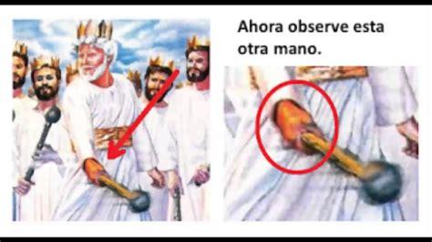 Imagenes Subliminales Testigos De Jehova | testigos de jehova y sus mensajes subliminales satanicos