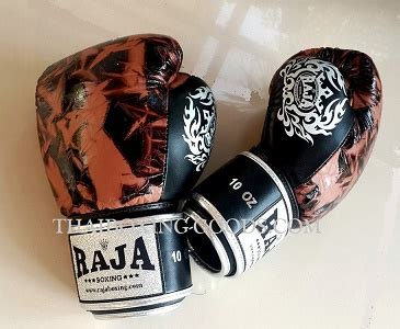 guantoni supreme supreme raja boxing gloves fancy skin brown black thai