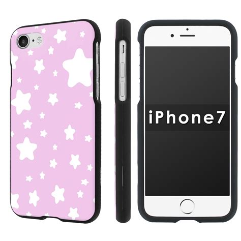 for iphone 7 iphone 8 slim cover 4 7 quot screen size design b ebay