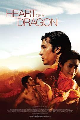 film boboho china dragon heart of a dragon china boxoffice china film boxoffice