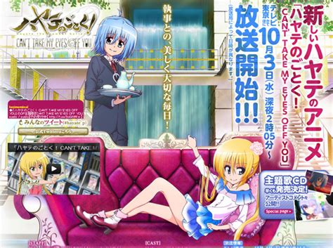daftar anime jepang terbaru daftar 10 anime terbaru jepang yang wajib ditonton