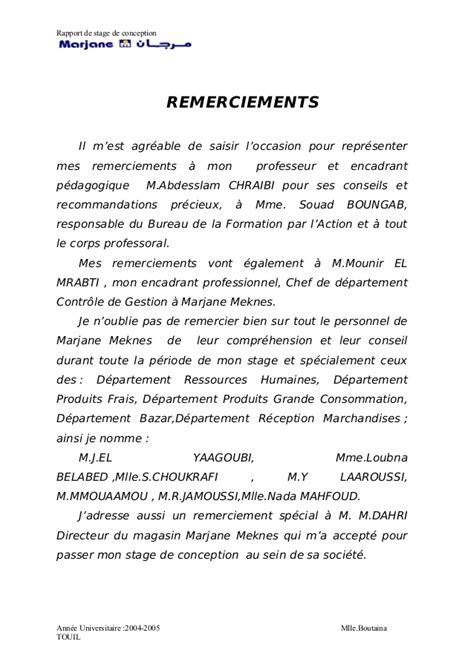 Exemple Lettre De Remerciement Rapport De Stage 3eme Modele Lettre De Remerciement Rapport De Stage