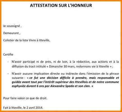 Exemple De Lettre Sur L Honneur 5 Model Attestation Sur L Honneur Modele Lettre