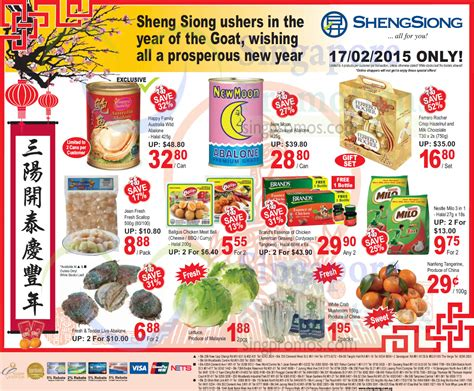 ztp new year sheng siong new moon new zealand abalone happy family