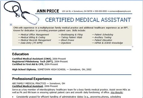 physician assistant resume letter format business