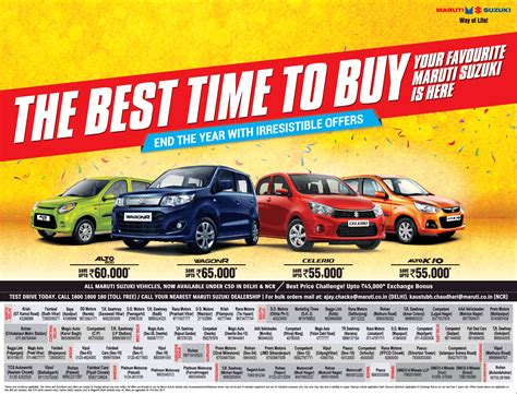 when is the best time to buy a house maruti suzuki the best time to buy ad advert gallery
