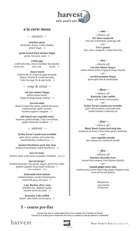 menu for new year 2016 harvest restaurant special new years menu