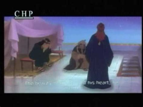 muhammad biography in bengali the life story of prophet muhammad s cartoon film