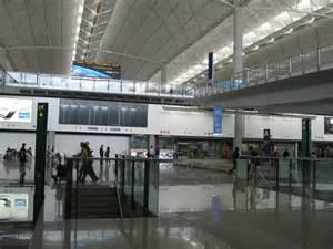 Airport Arrivals File Hong Kong International Airport Arrival Mar 06