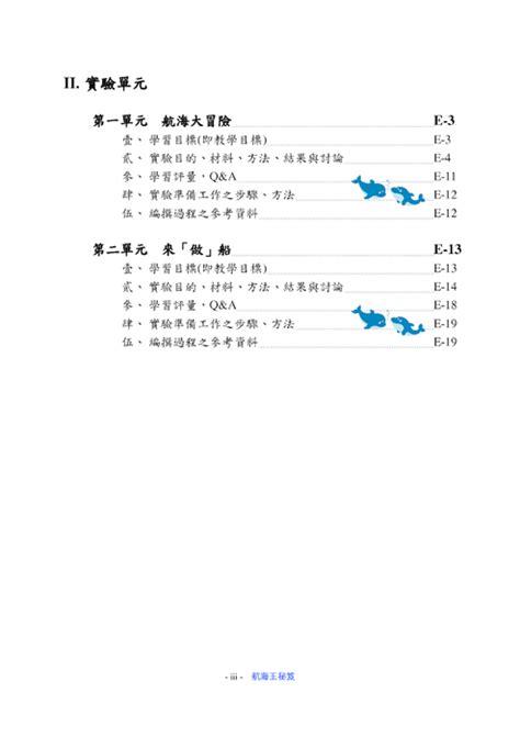 index of postpic 2012 10