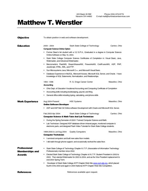 career objective for ms in computer science computer science cv profile how do maker best resume