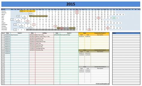 Excel Calendar Template Free 2015