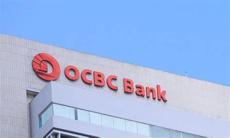 ocbc bank ocbc bank launches internship for singaporean