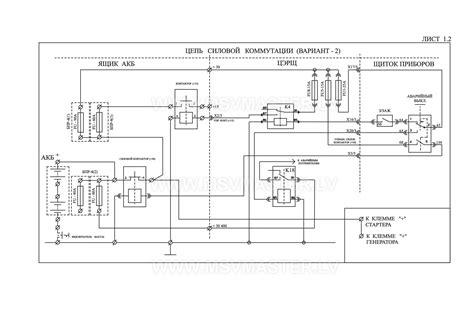 100 lv schematic wiring diagram 0 10v schematic