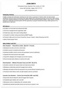 cv example page 1