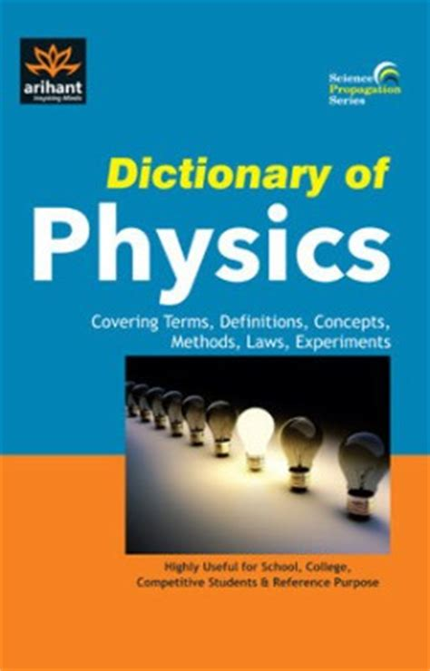 reference book physics best reference books for class 12th of physics maths