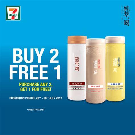 Harga Murmer Buy 1 Get 1 Free 2 Pasang Kaoskaki Hong Tt Corak Variasi 7 eleven just drink 纯粹 喝 buy 2 free 1 rm8 95 each until 30 july 2017 harga runtuh durian runtuh