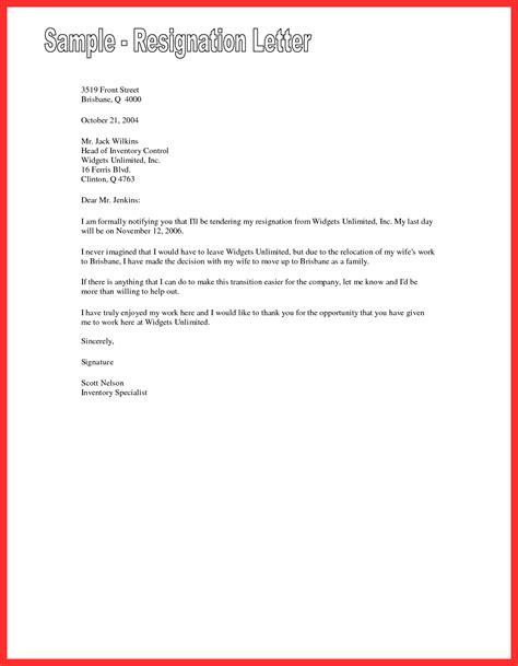 letter front format resume format