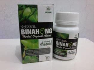 Alamat Toko Obat Joni Semarang Kapsul Binahong Semarang Toko Herbal Semarang Toko