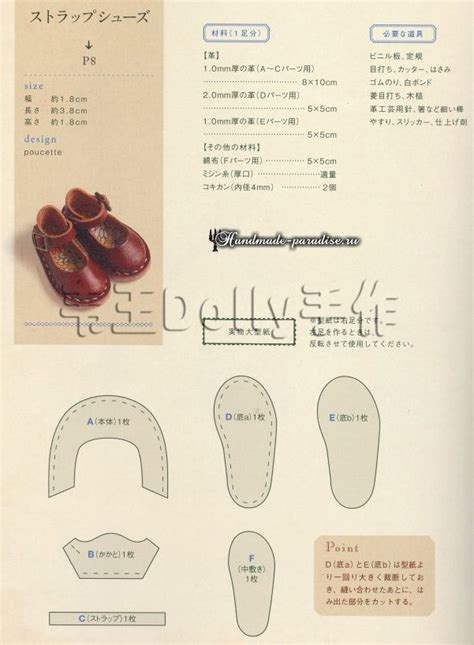 american doll shoe patterns free 17 best images about mostly doll shoe patterns and ideas